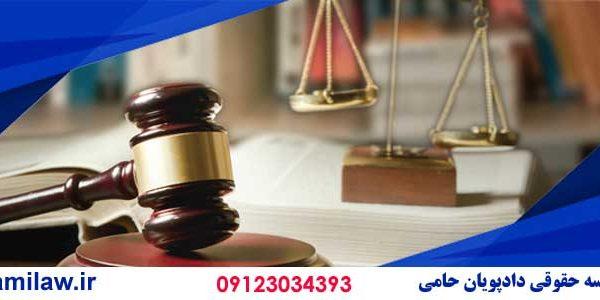 صدور رای داوری