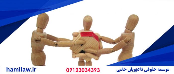 حق شفعه