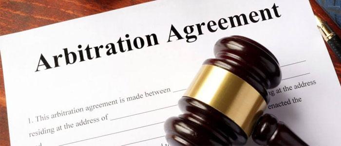 شکل قرارداد داوری