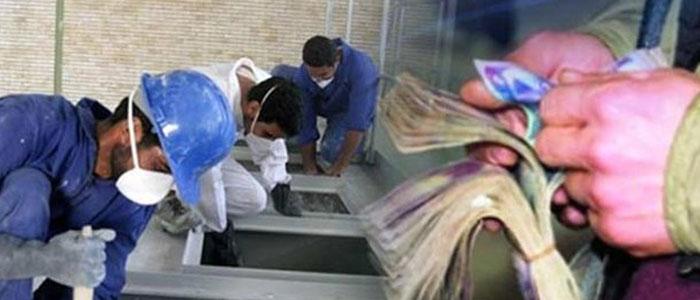 پرداخت حقوق و دستمزد کارگران توسط کارفرمایان