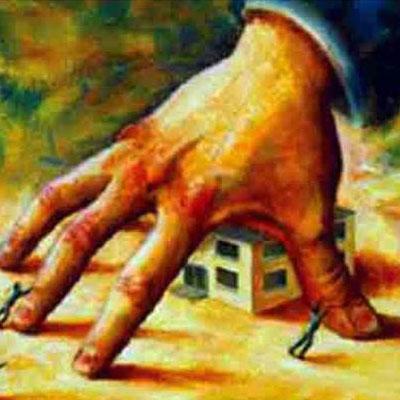 دعوای رفع تصرف عدوانی