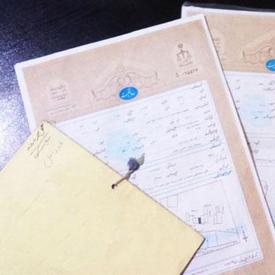 دعوای الزام به تنظیم سند رسمی ملک مشاع