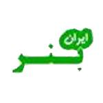 شرکت مام صنعت ایرانیان