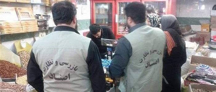 تخلفات صنفی در تعزیرات حکومتی