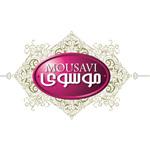 شرکت صنایع غذایی موسوی