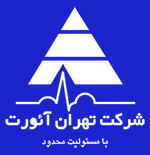 تهران-آئورت