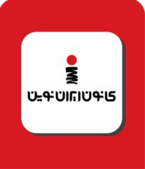 کانون تبلیغاتی ایران نوین